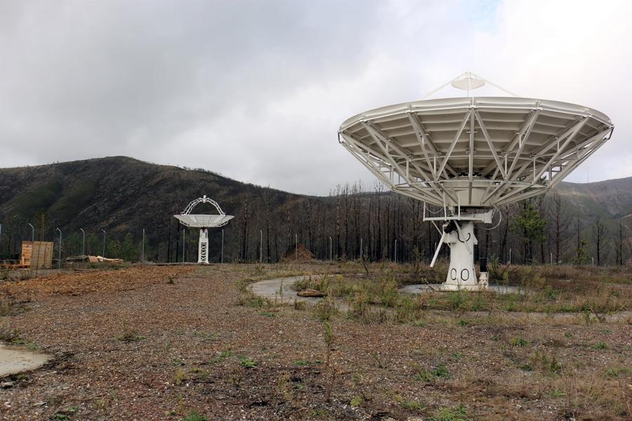 Pampilhosa da Serra: Estação radioastronómica de Porto da Balsa recebeu novo radiotelescópio